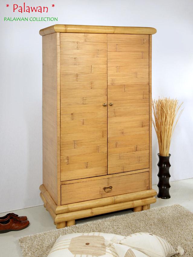 himmelbett 200x220 palawan natur bambusbett bettrahmen holzbett doppelbett luxus ebay. Black Bedroom Furniture Sets. Home Design Ideas