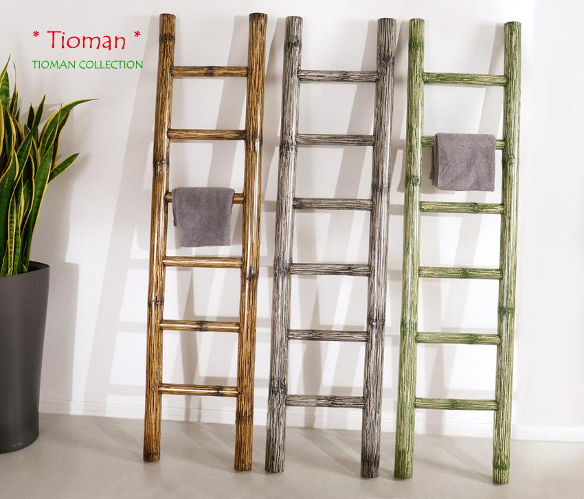 designer handtuchhalter bambusleiter leiter anlegeleiter bambusrohr bambusbett ebay. Black Bedroom Furniture Sets. Home Design Ideas